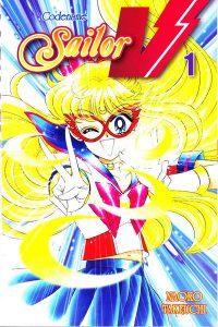 Codename: Sailor V #1 (2011)