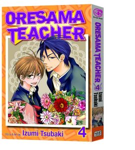 Oresama Teacher #4 (2011)