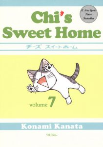 Chi's Sweet Home #7 (2011)