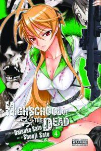 Highschool of the Dead #4 (2011)