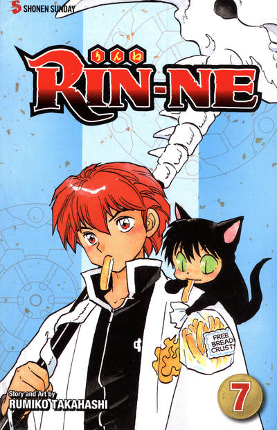 Rin-ne #7 (2011)