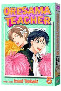 Oresama Teacher #5 (2011)