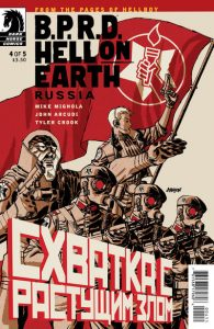 B.P.R.D. Hell on Earth: Russia #4 [85] (2011)