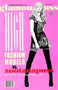 glamourpuss #23 (2012)