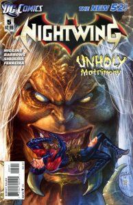 Nightwing #5 (2012)