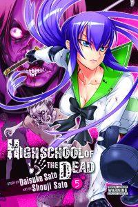 Highschool of the Dead #5 (2012)