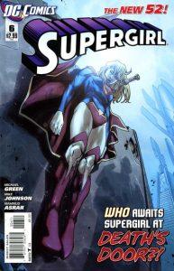 Supergirl #6 (2012)