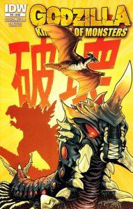 Godzilla: Kingdom of Monsters #12 (2012)