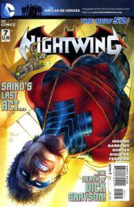 Nightwing #7 (2012)