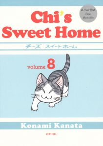 Chi's Sweet Home #8 (2012)