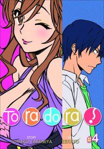 Toradora! #4 (2012)