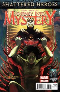 Journey into Mystery #636 (2012)