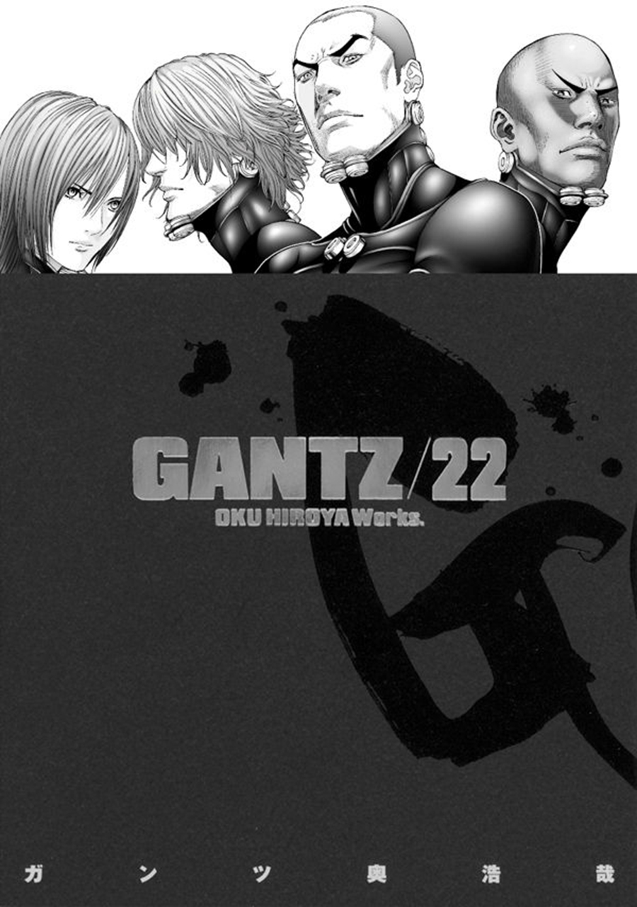 Gantz #22 (2012)