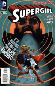 Supergirl #9 (2012)