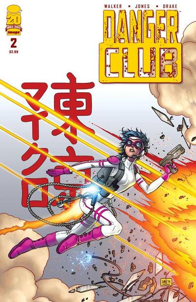 Danger Club #2 (2012)