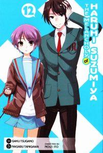 The Melancholy of Haruhi Suzumiya #12 (2012)