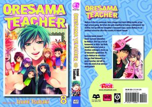 Oresama Teacher #8 (2012)