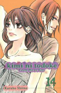 Kimi ni todoke #14 (2012)