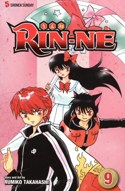 Rin-ne #9 (2012)