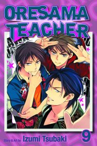 Oresama Teacher #9 (2012)