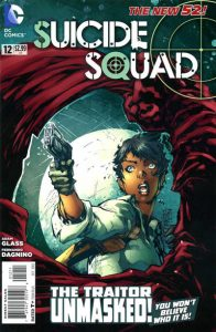 Suicide Squad #12 (2012)