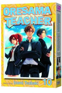 Oresama Teacher #10 (2012)