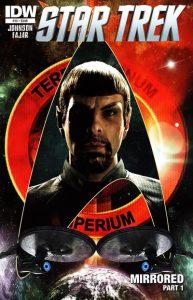 Star Trek #15 (2012)