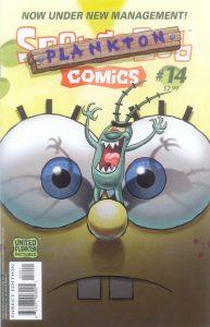 SpongeBob Comics #14 (2012)