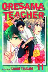 Oresama Teacher #11 (2012)
