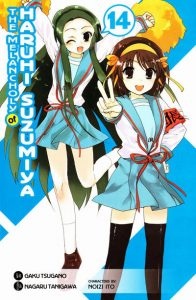 The Melancholy of Haruhi Suzumiya #14 (2012)
