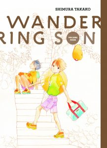 Wandering Son #4 (2012)