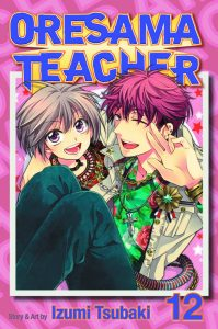 Oresama Teacher #12 (2013)