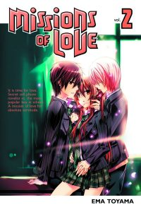Missions of Love #2 (2013)