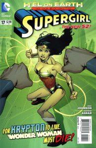 Supergirl #17 (2013)