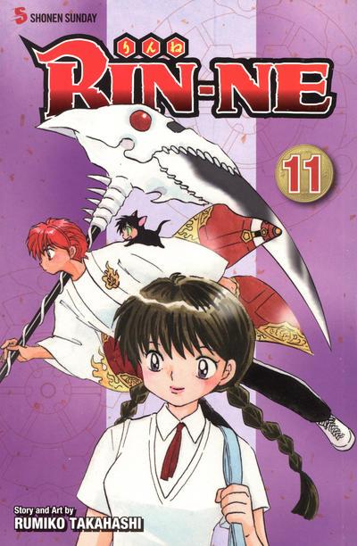 Rin-ne #11 (2013)
