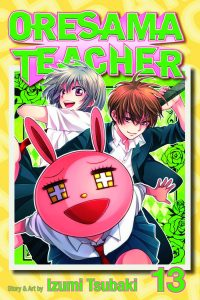 Oresama Teacher #13 (2013)