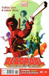 Deadpool #13 (2013)