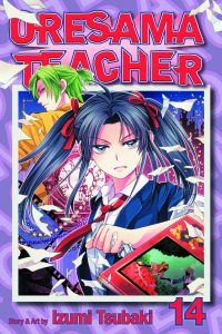 Oresama Teacher #14 (2013)