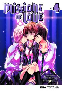 Missions of Love #4 (2013)