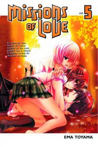Missions of Love #5 (2013)