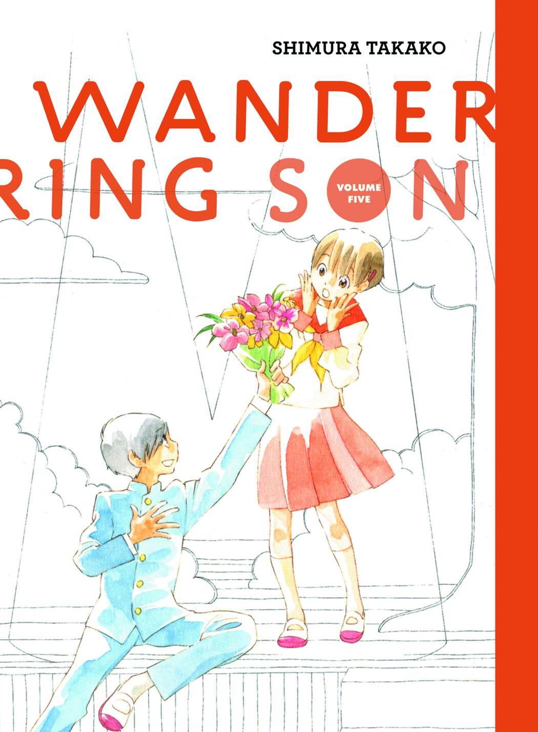 Wandering Son #5 (2013)