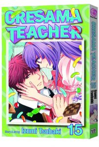 Oresama Teacher #15 (2013)