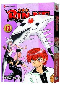 Rin-ne #13 (2013)