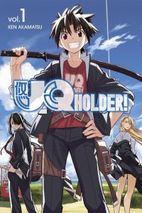 UQ Holder! #1 (2014)