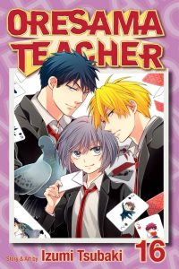 Oresama Teacher #16 (2014)