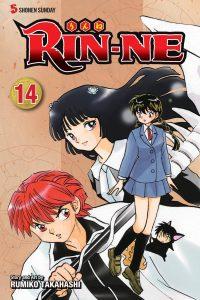Rin-ne #14 (2014)
