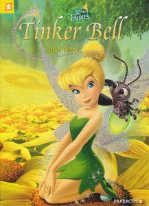 Disney Fairies #14 (2014)