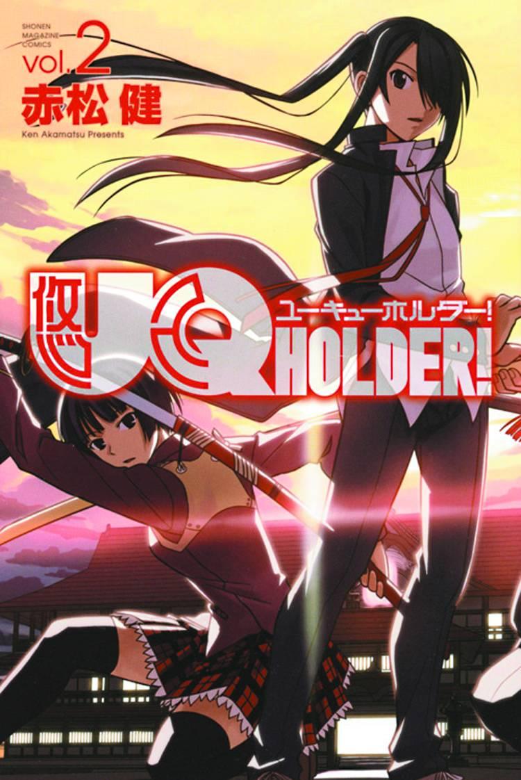 UQ Holder! #2 (2014)