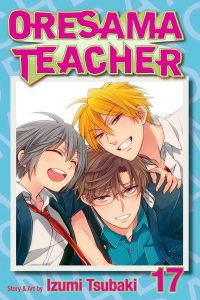 Oresama Teacher #17 (2014)
