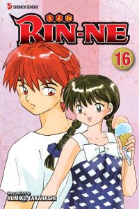 Rin-ne #16 (2014)